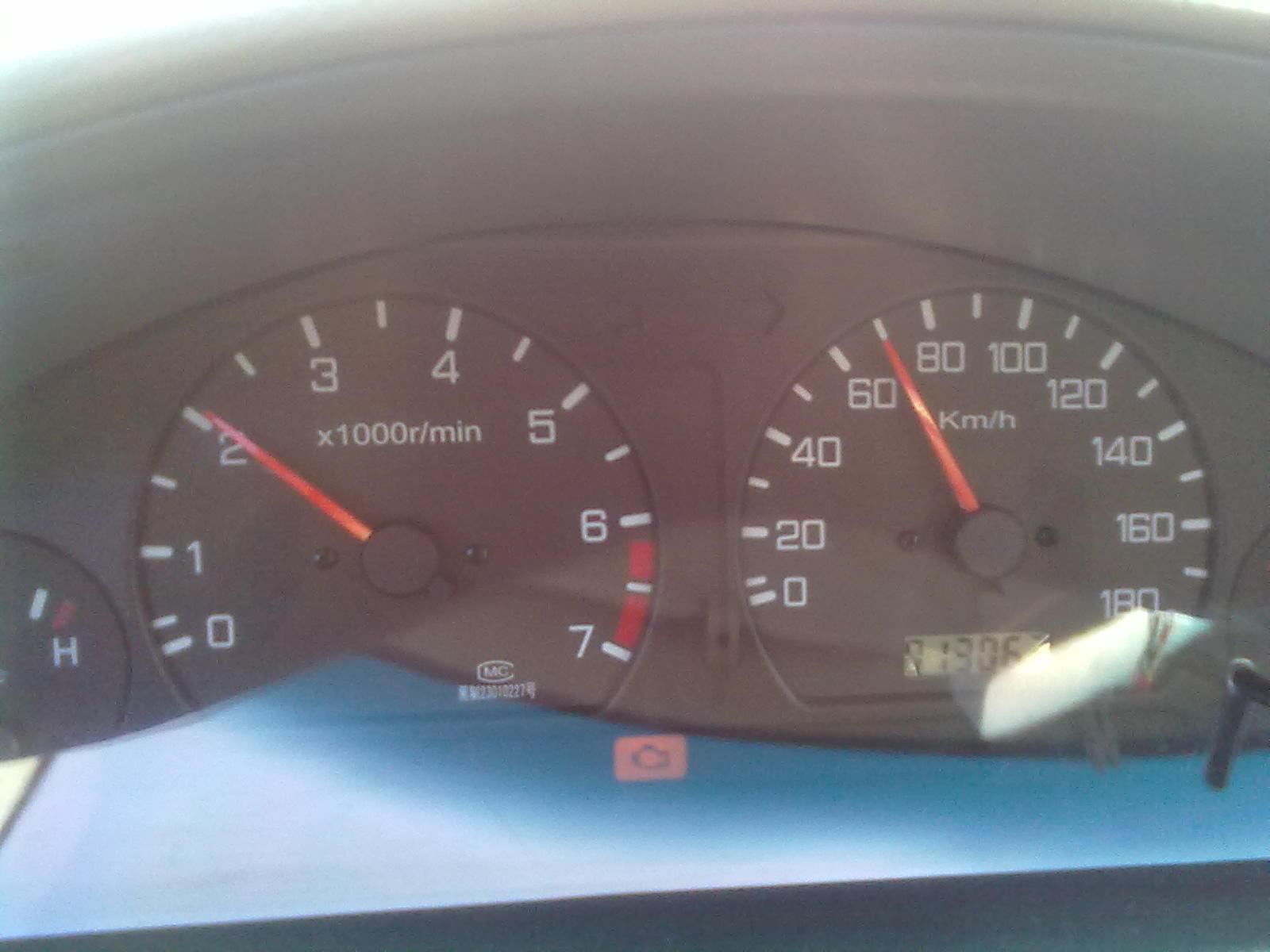 夏利n3+经常发动机故障灯亮,点火困难,顿车