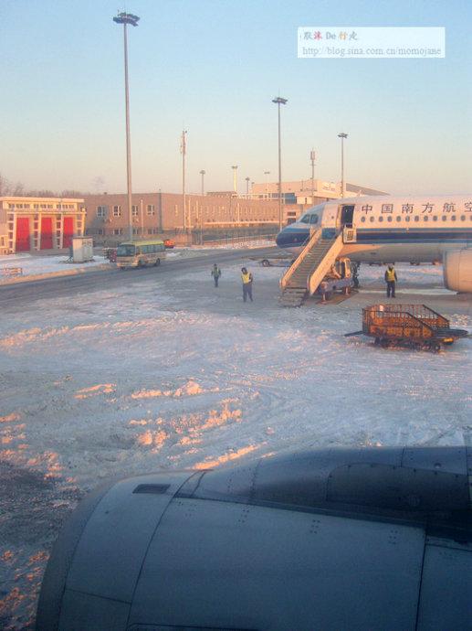 广播哈尔滨至伊春的飞机晚点起航.