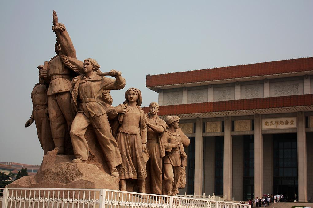毛主席纪念相册_北京·庄严的毛主席纪念堂-弹指间行摄-搜狐博客