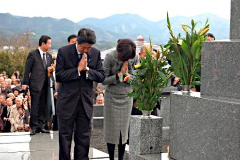 日本首相当选后必做的一件私事 (图) - BOBBY - bobby.leee的博客