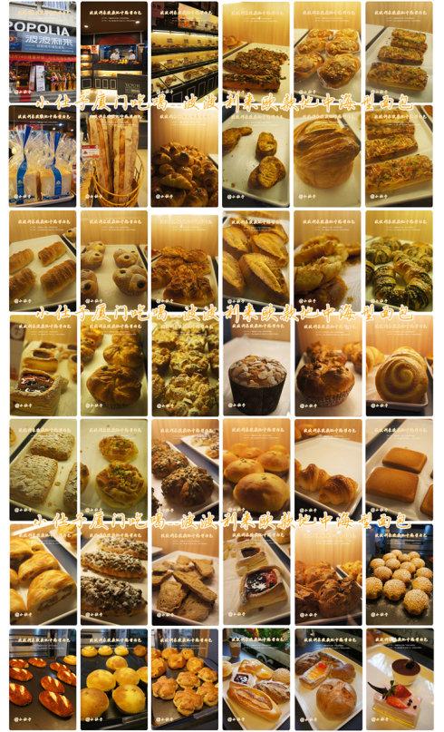 面包网电影
