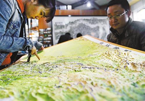 宜昌市三维地图_《重庆地形》立体地图表现的范围