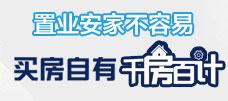 搜狐焦点千房百计微信公众号正式开通!