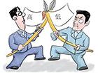津环城3盘齐打低价牌