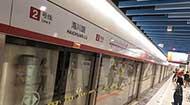 地铁2号线开通增3号线客流