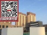 3月4日通州新房小户型刚需看房团(收费)