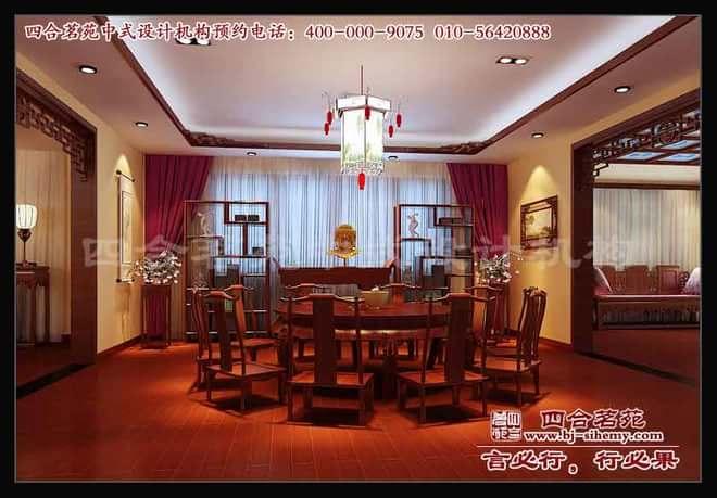江苏晟宝红木家具展厅中式设计