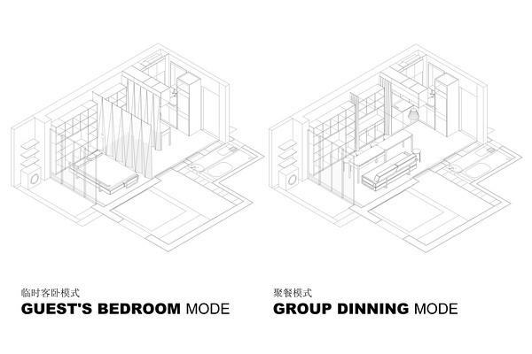 40平米改造日式2居室装修效果图 小而静美
