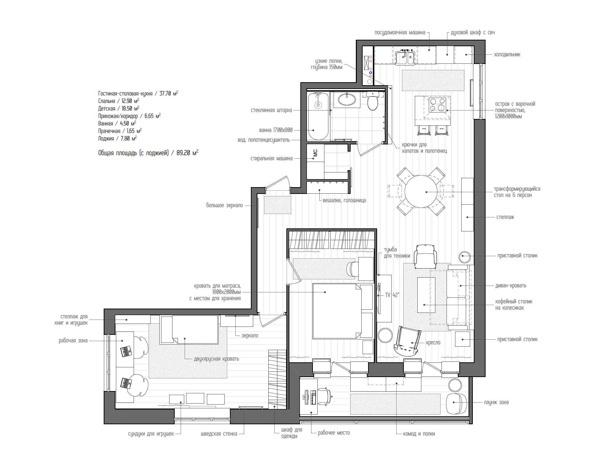 富有生活情调的85平米混搭公寓装修效果图