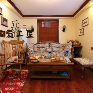 【爱上屋 】――70平美式田园二房二厅