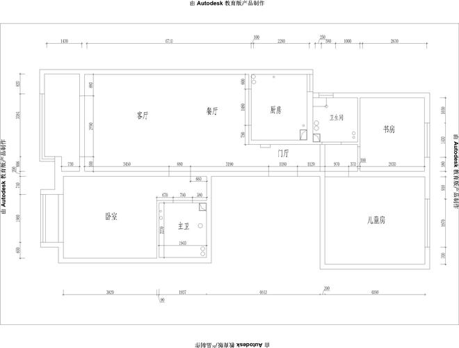 唐山鹭港小区130平米  设计说明:中年夫妇,经商,需求是要使原有空间