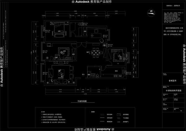 158平米欧式新古典雅居装修效果图(鬼鬼设计)