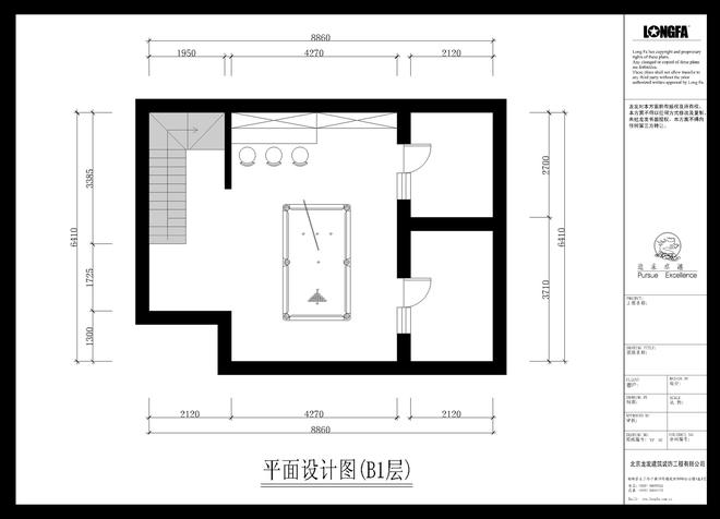 低炭生活350平米 欧式风格装修设计联排别墅