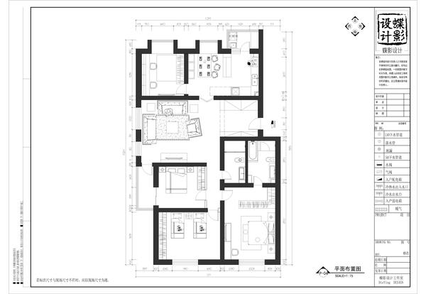 美式田园之【静谧庄园】——流星花园180平米旧房改造装修效果图