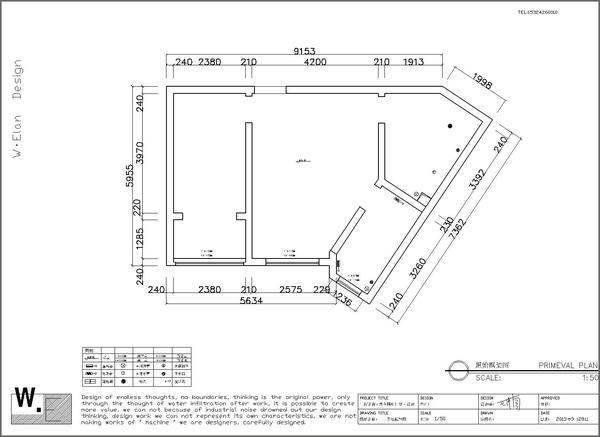 60平米现代异形空间合理利用装修效果图