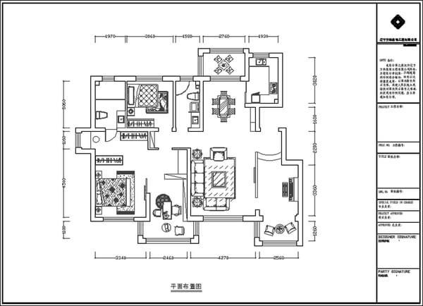150平极致简欧空间装修效果图 九洲湾景汇案例赏析