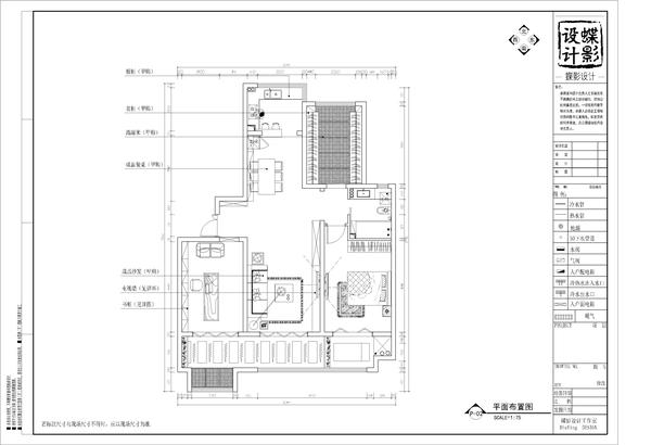155平米个性北欧风格三居室装修效果图