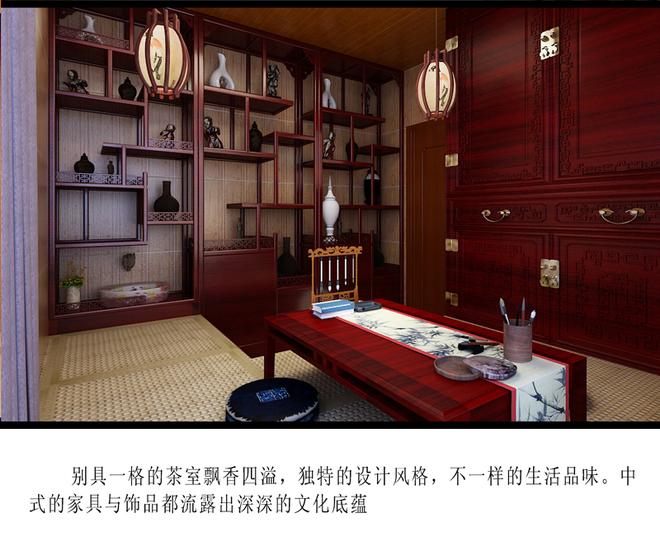 欧式茶室加书房装修效果图