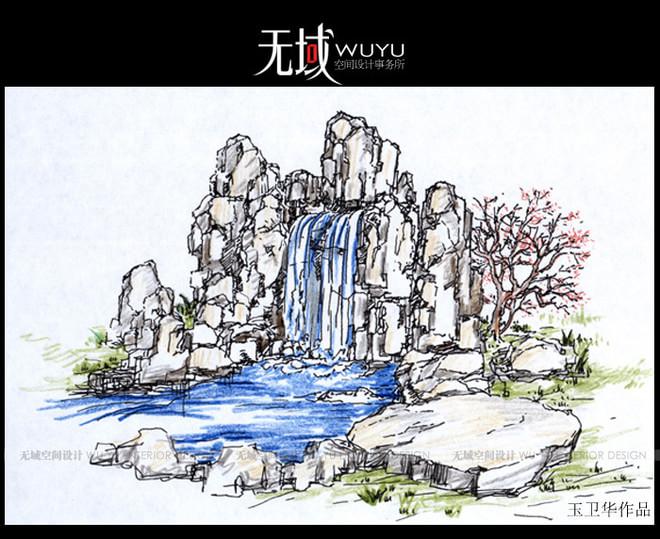 北京无域空间设计事务所--园林景观主管--玉卫华手绘