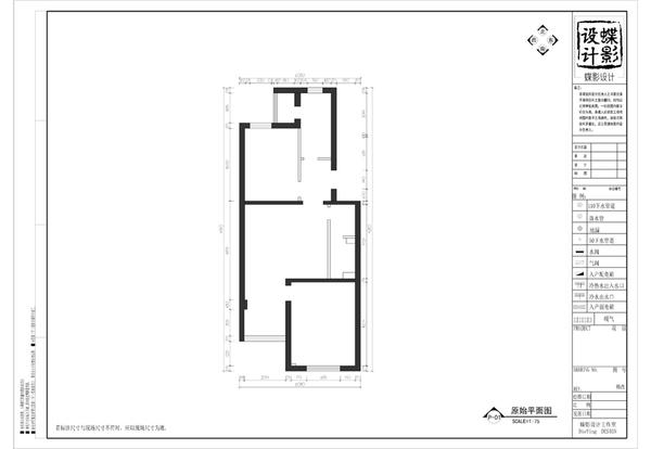 【素颜】85平米旧房改造婚房设计之美式风格装修效果图