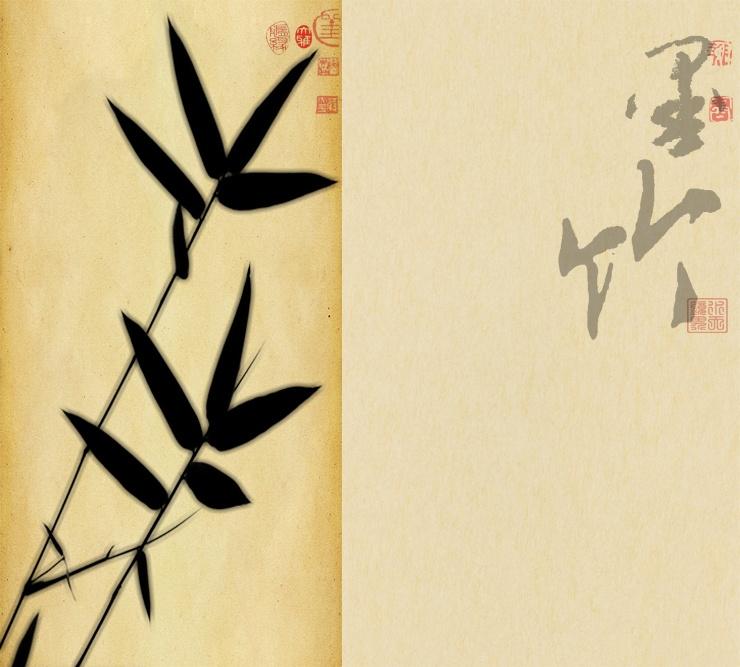关于竹子的qq头像_郑板桥竹子画图片分享