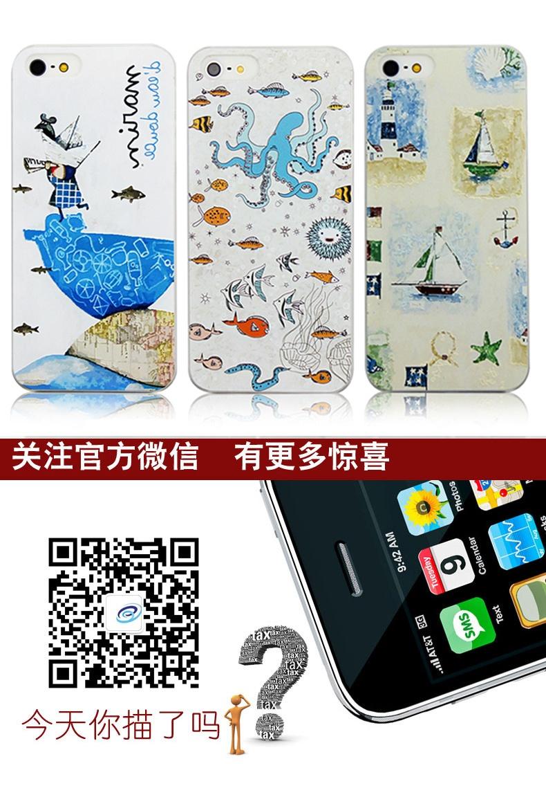爱上小清新 爱尔清苹果5浮雕系列手机壳