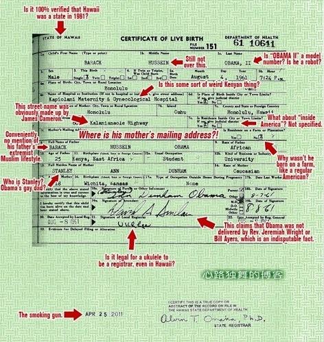 """心路独舞:""""奥巴马不是出生在美国""""的谣言会构成诽谤罪吗? - dengjianfu2356 - dengjianfu2356的博客"""