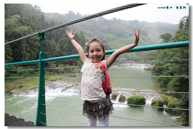 多彩贵州行之 不容错过的黄果树瀑布 如画的舞阳河 高清图片