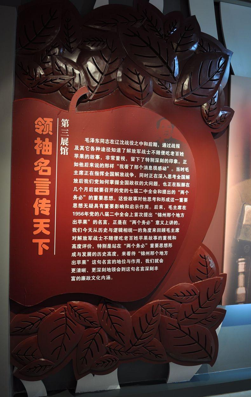人文景观展厅_2015杨氏人文展厅_旅游攻略_门票_地址_游记