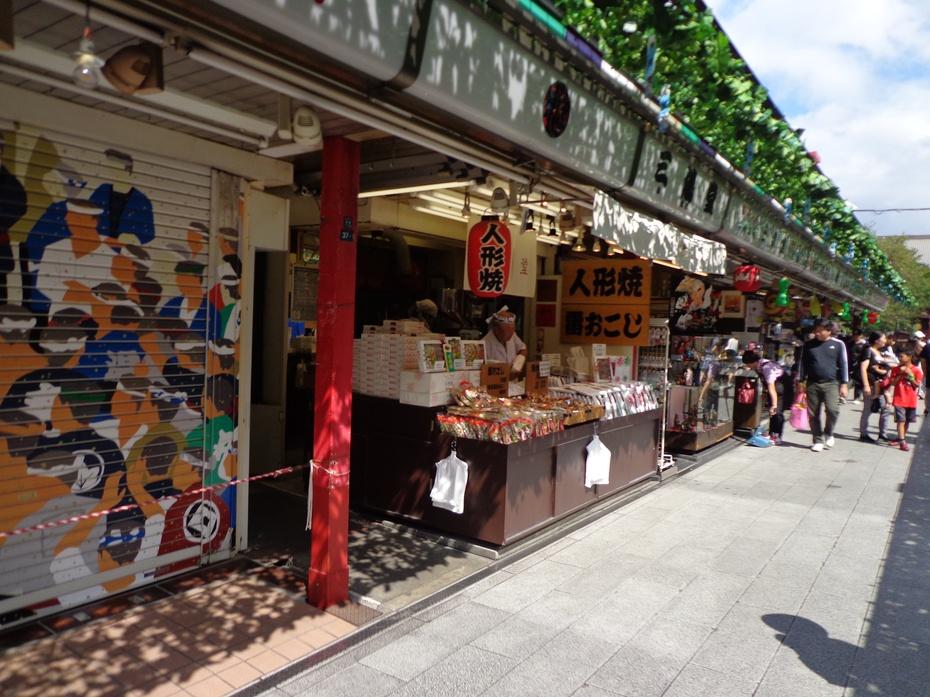 日本仲见世商业街_日本游之二——游浅草寺、皇居-老李的博客-搜狐博客