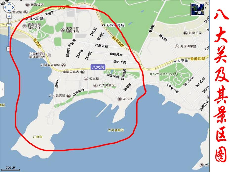 """青岛""""红瓦绿树,碧海蓝天""""特点的风景区"""