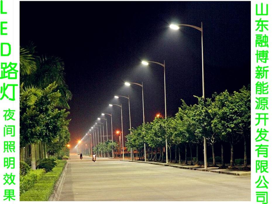 led路灯在使用功率的设计上可以比高压钠灯低