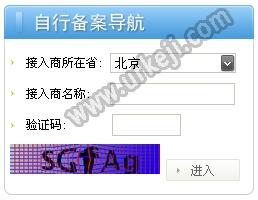 网站免费备案流长沙网站seo公司程