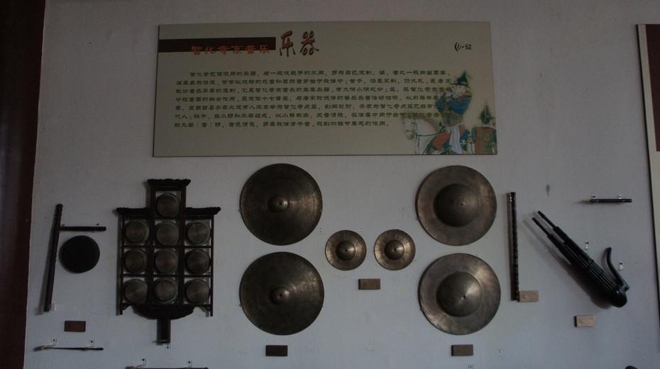 北京胡同里的文化瑰宝:智化寺 - 余昌国 - 我的博客