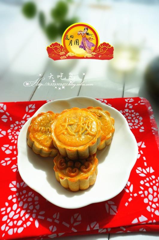 苏小糖博客_[不开火]不一样口味的月饼(蓝山咖啡+香辣牛肉)-大吃包美食 ...
