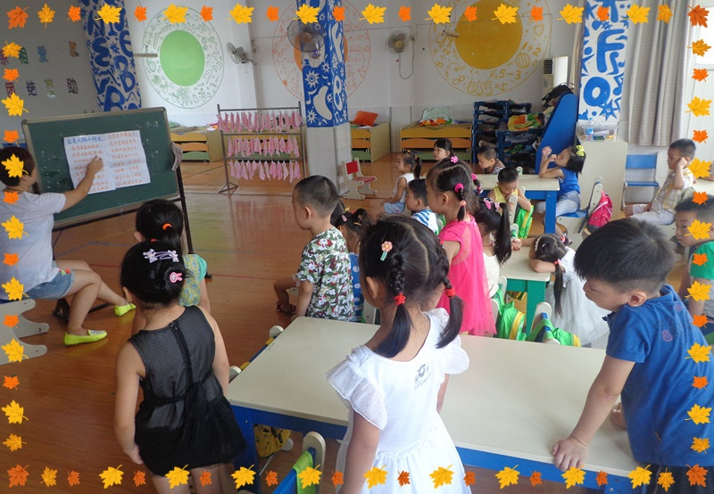 幼儿园小朋友自己擦桌子图片