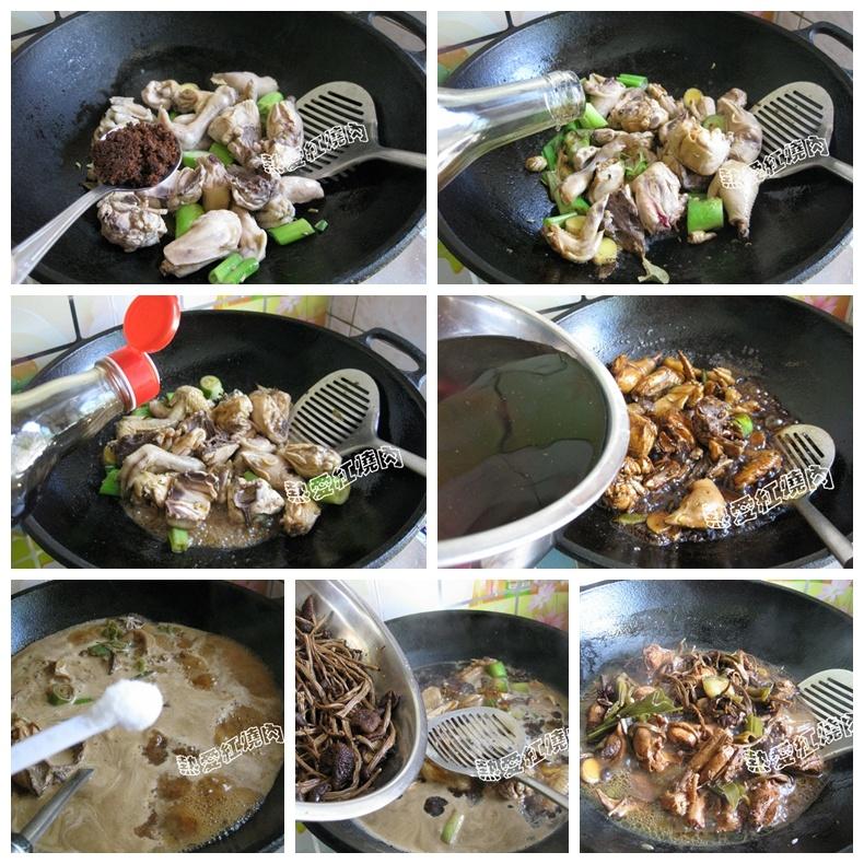 茶树菇炖鸡 - 热爱红烧肉 - 热爱红烧肉