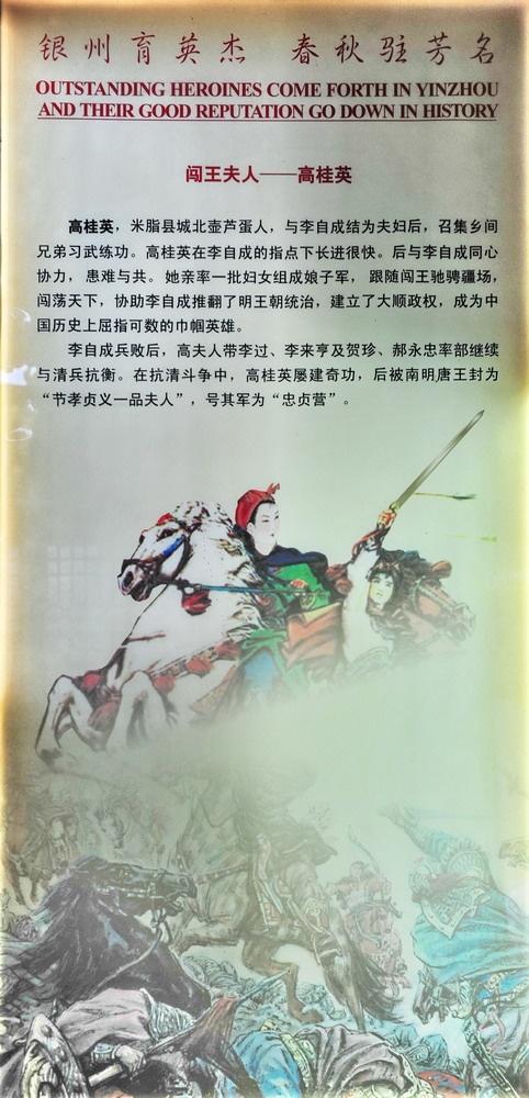 西行漫记之五:米脂李自成行宫 - hubao.an - hubao.an的博客
