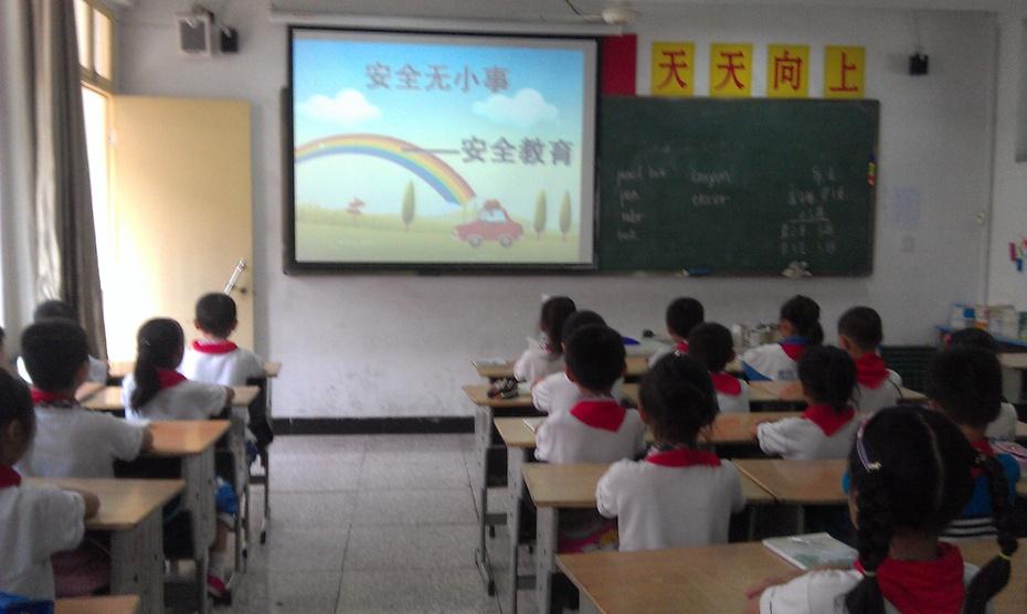 关于中小学生交通安全教育主题班会的教案