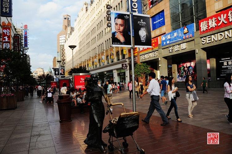 北京和平街宾馆_上海味道:逛街南京路-民来海往-搜狐博客