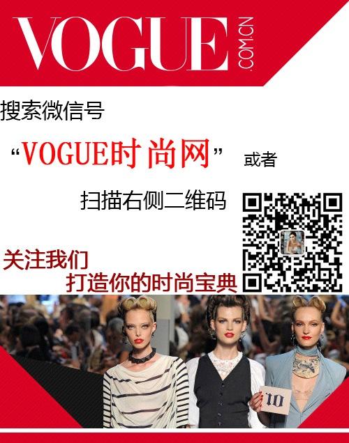 HM新系列首度曝光 - VOGUE时尚网 - VOGUE时尚网