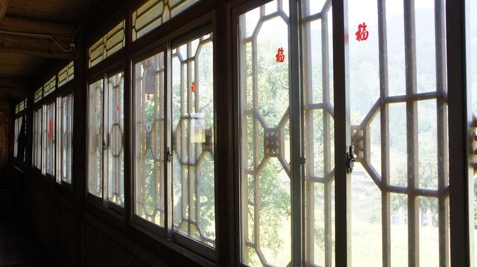 桂林龙胜红军岩和白面瑶寨 - 余昌国 - 我的博客