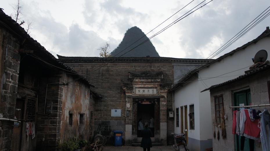 中国传统村落:秦家大院 - 余昌国 - 我的博客
