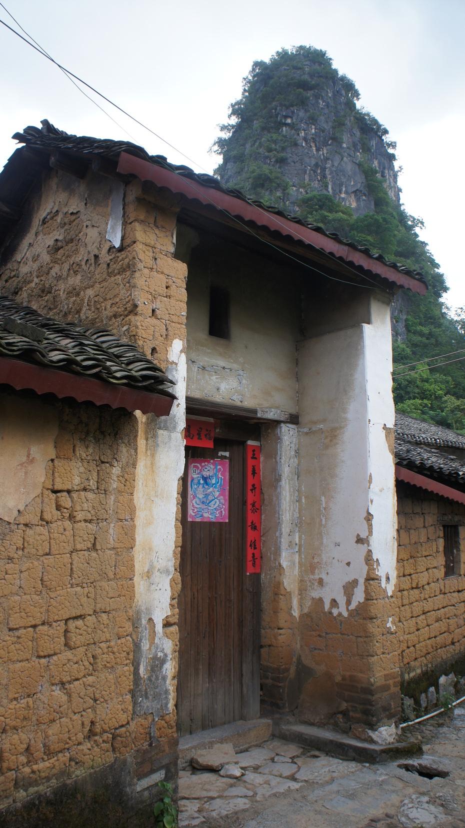 杨家将南征屯兵地:银龙古寨 - 余昌国 - 我的博客