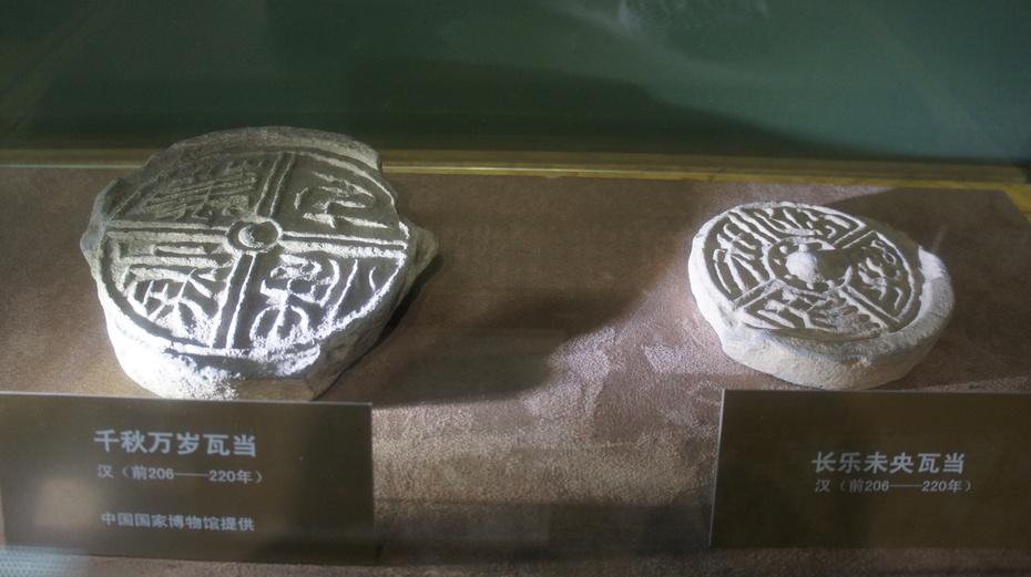 中国古代建筑博物馆:饱览建筑精华 - 余昌国 - 我的博客