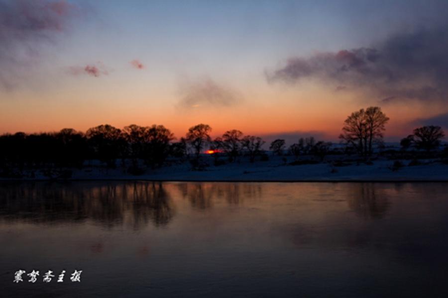 实拍雾凇岛上的两次绚丽而壮美的日落 - H哥 - H哥的博客