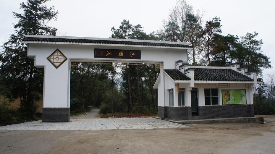 周敦颐后裔之村:桂林江头洲村 - 余昌国 - 我的博客