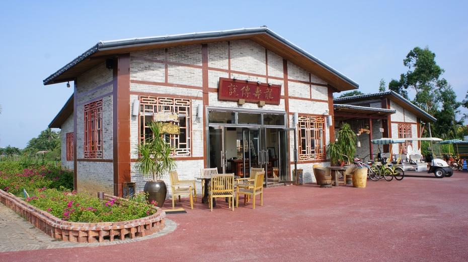 海南琼海行之三:龙寿洋国家田野公园 - 余昌国 - 我的博客