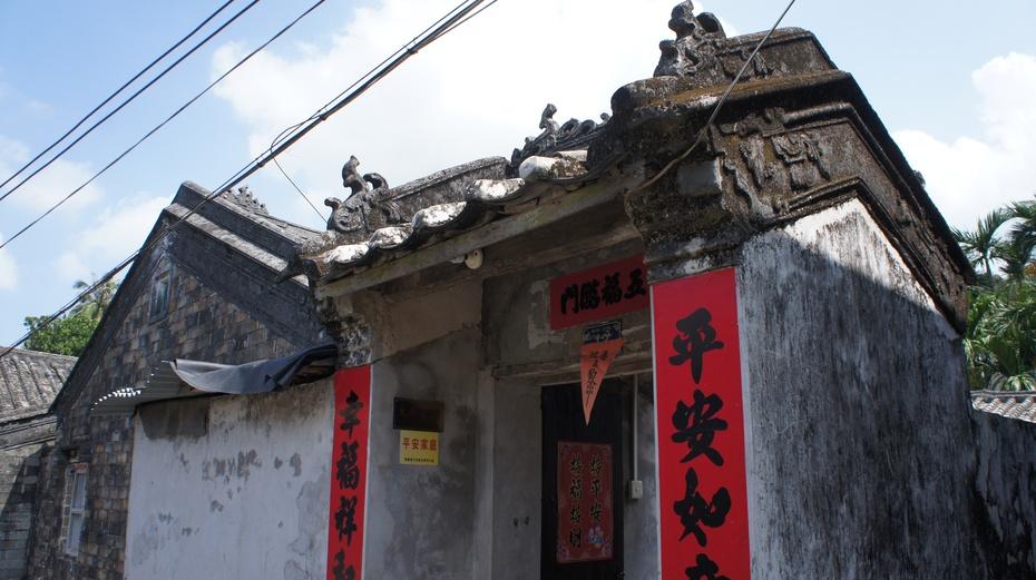 海南琼海行之二:生态旅游村南强 - 余昌国 - 我的博客