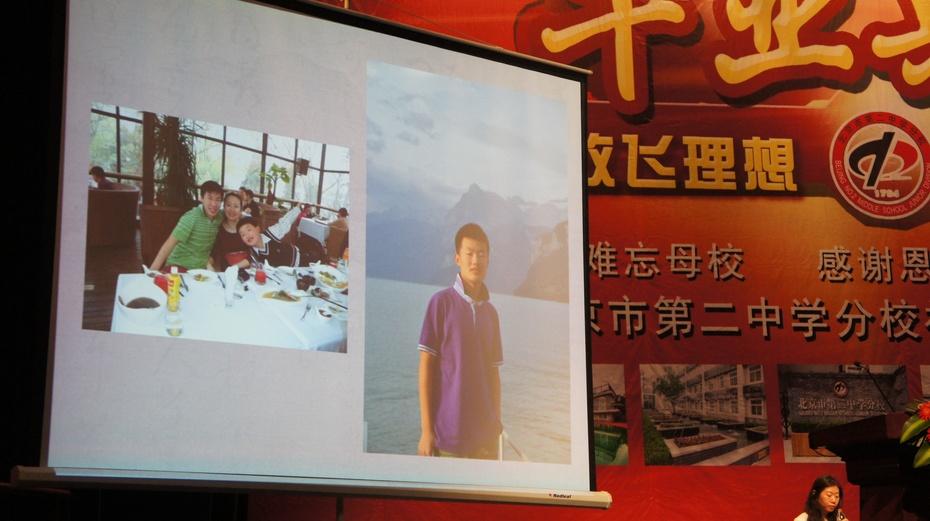 感受女儿的初中毕业典礼 - 余昌国 - 我的博客